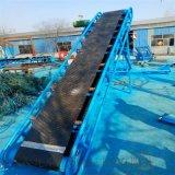 丹江口格挡皮带输送机Lj8空心砖装车12米传送带