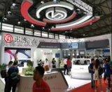 中国上海国际汽车内饰与外饰展览会(CIAIE)