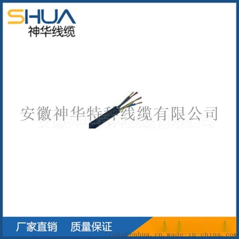 厂家直销丁腈聚 乙烯复合物电缆(电线)