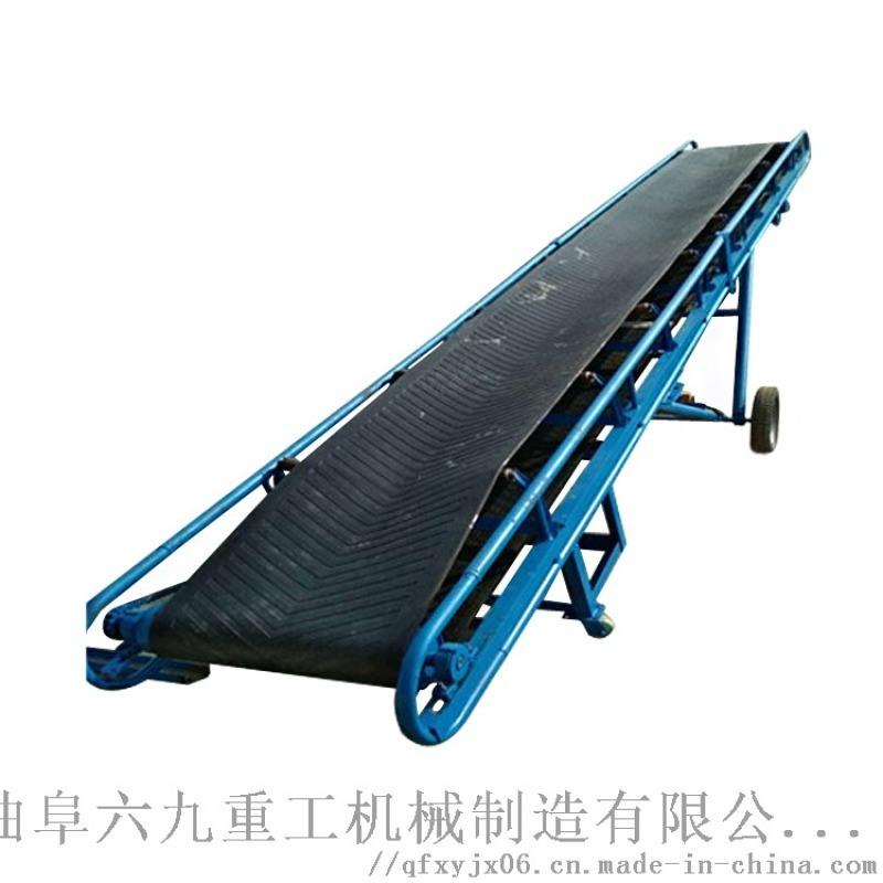 卸料用皮带机 货物配仓皮带机LJ1 液压升降输送机