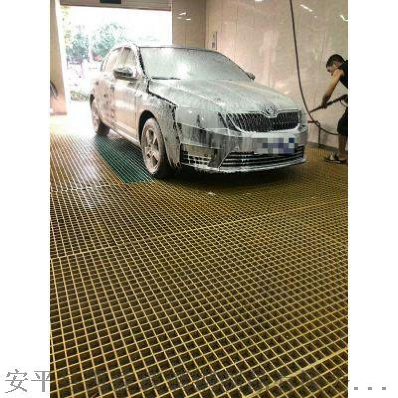 洗车房玻璃钢格栅-养殖  格栅