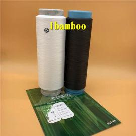 ibamboo、竹碳纤维、竹碳纱、提供吊卡