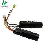 18650 2000mah 10C电动玩具 电池