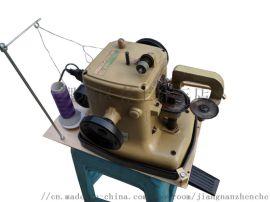 裘皮机 毛皮机 拉邦机 貂皮机 拼接机缝纫机针车桌面一体家用简式