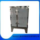廢氣處理成套設備PP噴淋塔