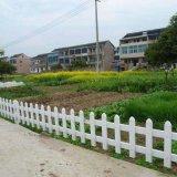 湖北宜昌宁波草坪护栏厂家 绿化围栏网