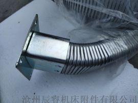 耐磨JR-2矩形金属软管 CZ矩形金属软管