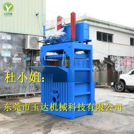 半自动稻草液压打包机 立式废纸压包机