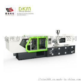 德库玛高速注塑机DKM-200HH薄壁塑料成型机