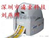 MAX彩贴机CPM-G3C停产升级CPM-G5C