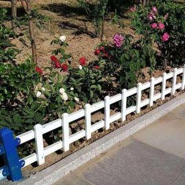 江大庆南充pvc草坪护栏 围墙护栏公司