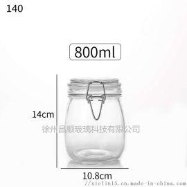 玻璃罐密封饼干罐子厂家