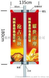 西安建國70周年關於設置燈杆旗的申請圖片