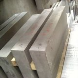 專業供應2A20鋁合金