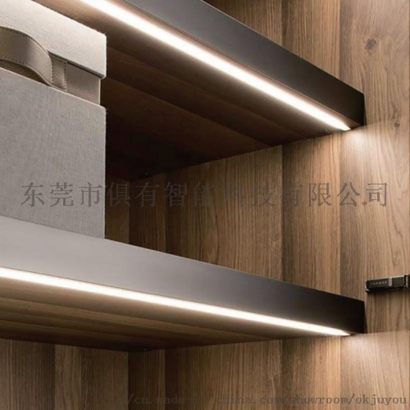 LED傢俱燈,傢俱層板燈