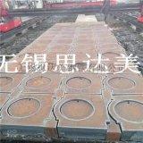 Q235B鋼板數控切割,鋼板零割,厚板切割下料