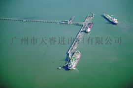 广州机场进口清关代理公司