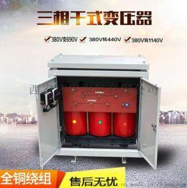 SG-30KVA660变220V三相干式隔离变压器