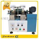 XCG-120磁选机 14000高斯磁选机