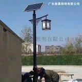 仿古太阳能庭院灯厂家led中式路灯广场公园小区景观灯定制