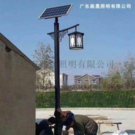 仿古太陽能庭院燈廠家led中式路燈廣場公園小區景觀燈定制