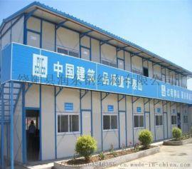 工厂直销 活动板房 折叠房 集装箱房 宿舍