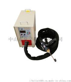 外出家电安装维修焊接机 小型手持高频感应焊机