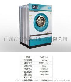 广州工业洗衣机全自动洗脱一体机