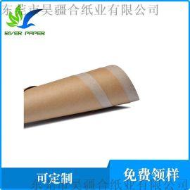 供应日本牛卡纸,大王牛卡纸厂家