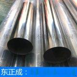 廣東不鏽鋼裝飾焊管現貨,光面201不鏽鋼裝飾焊管
