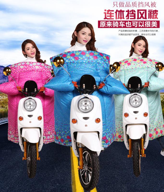 摩托車擋風棉被罩江湖地攤趕集產品供應商