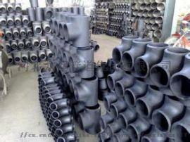 碳钢制焊接式三通接头
