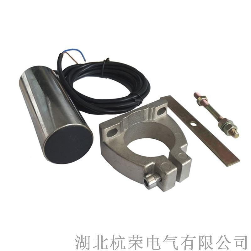GUC15矿用本安型位置传感器