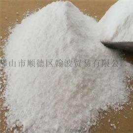 广东铝酸酯偶联剂生产基地
