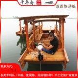 云南临沧湿地旅游船多少钱
