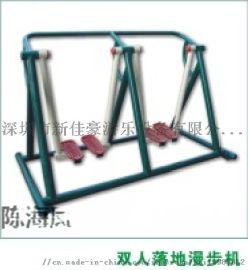 深圳户外健身器材 - 精选厂家