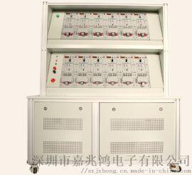 嘉兆鸿ZH1501拆回电能表分拣装置故障表分拣系统