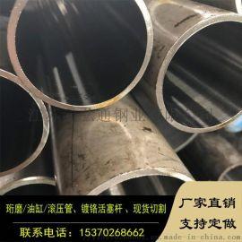 20# 气缸管 40*60绗磨油缸管 规格齐全