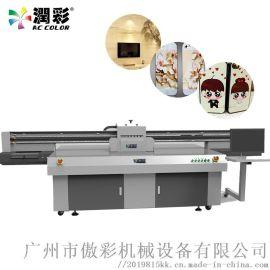 uv打印机 万能打印机 平板打印机
