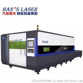 大族激光G3015F光纤激光切割机