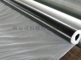 氯丁橡胶板|白色氯丁橡胶板