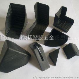 塑料护角 各种塑料护角,定制塑料护角