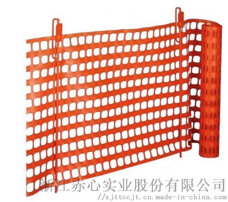 1M1.2MPE塑料雪地警示網拉伸護欄網圍欄施