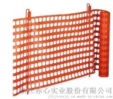 1M1.2MPE塑料雪地警示网拉伸护栏网围栏施