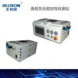 高低压负压一体式气密性测试仪 高压气密性测试仪
