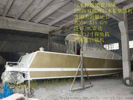 15.263米铝合金钓鱼艇海钓船 专业钓鱼船