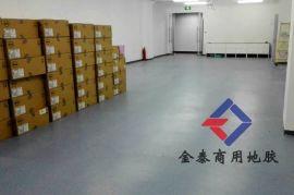 供应北京办公室  地胶