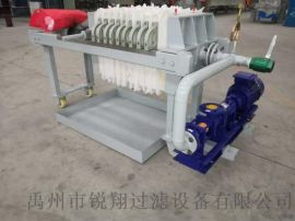 3平方手动连泵一体机