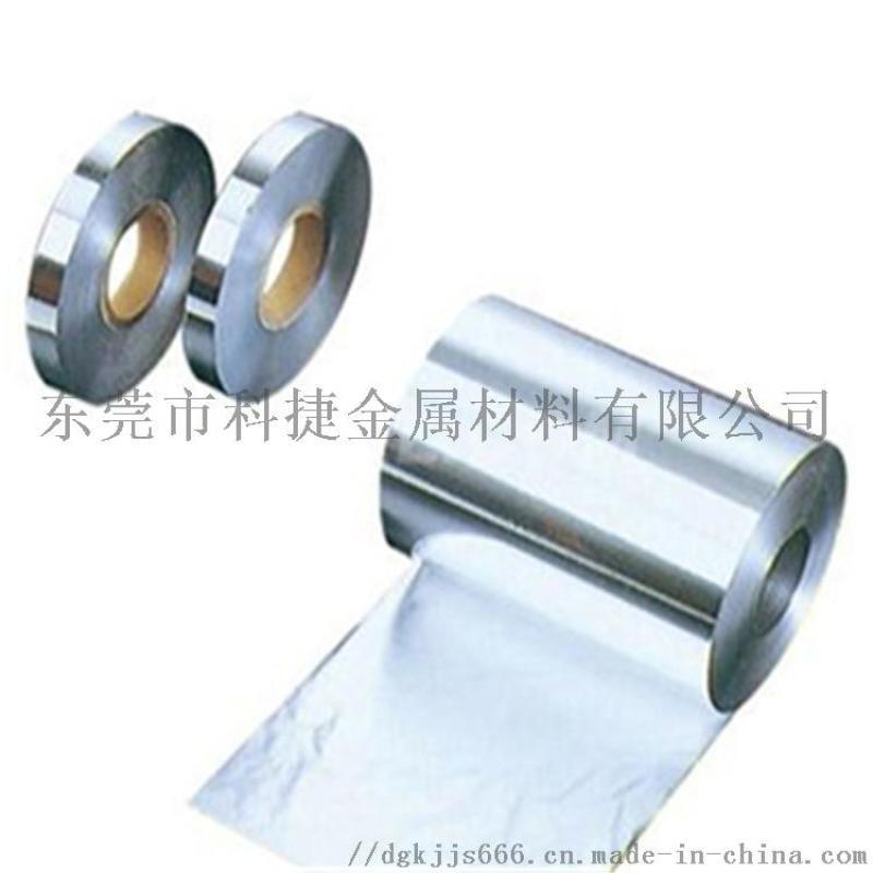 1060-O态冷轧软料铝带 加电器材材料
