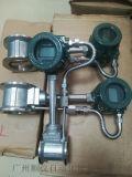 工业空气氮气天然气压缩气流量计